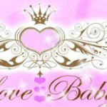 Love Baby J Boutique Giveaway